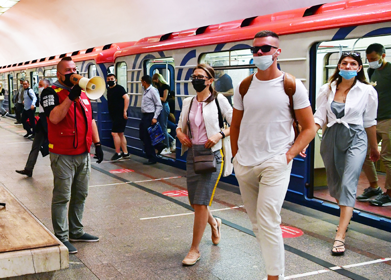 Закрытие станции метро