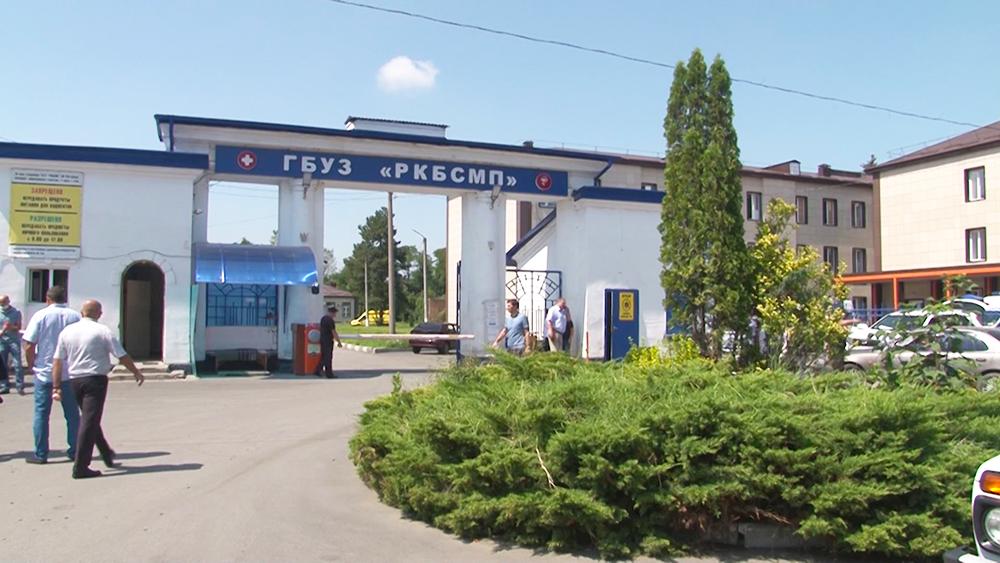 Клиническая больница во Владикавказе