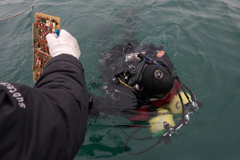 Поисково-спасательная операция