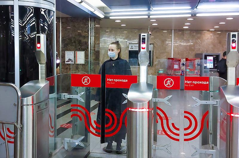 Тестирование системы Face Pay для оплаты проезда