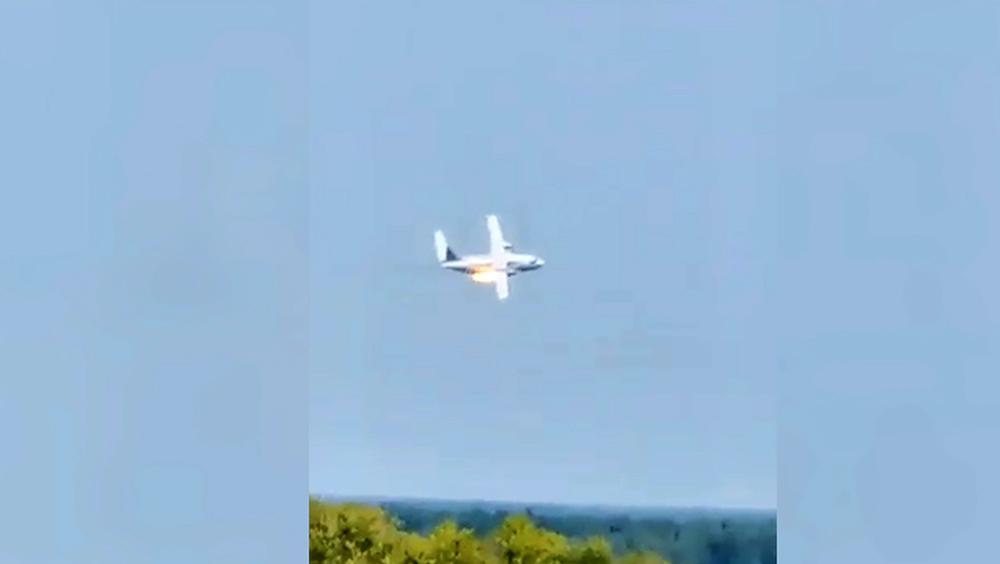 Крушение Ил-112В под Кубинкой