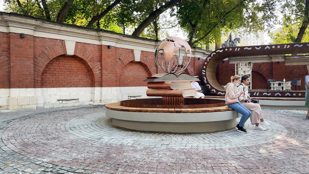 Открытие одного из зданий Библиотеки иностранной литературы после реставрации