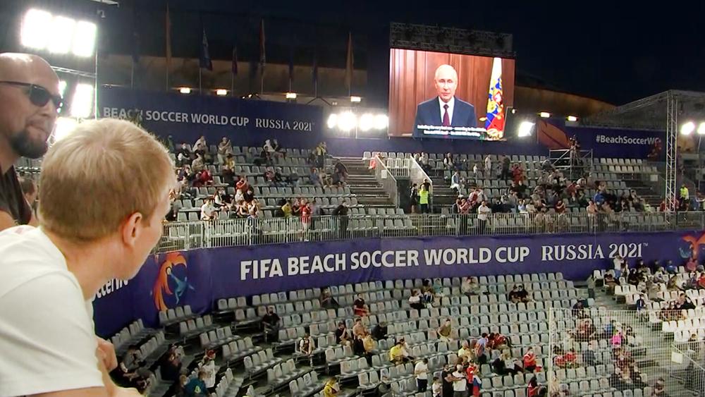 Видеообращение Владимира Путина по случаю открытия чемпионата мира по пляжному футболу