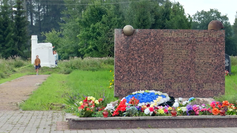 Мемориал в деревне Большое Заречье (Русская Хатынь)