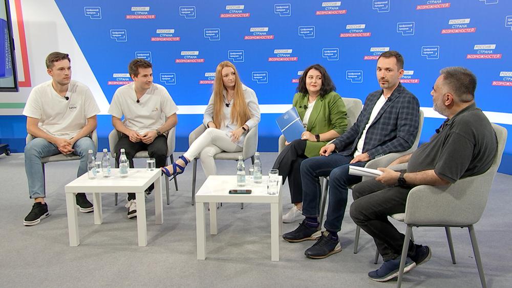 """Участники конкурса """"Цифровой прорыв"""""""