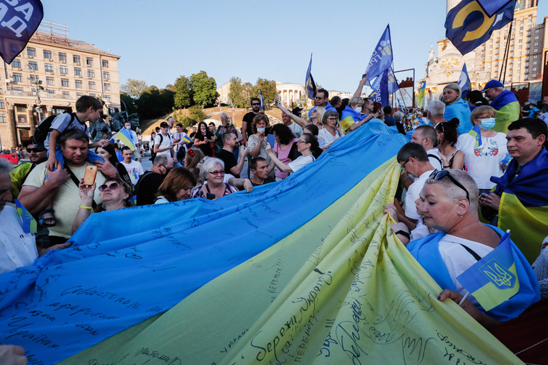 День Государственного флага Украины в Киеве