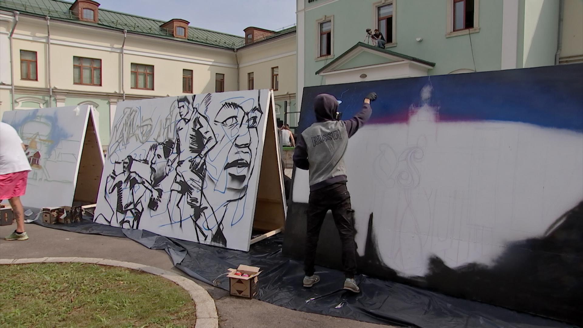 """Фестиваль """"Разноцветная Москва"""""""