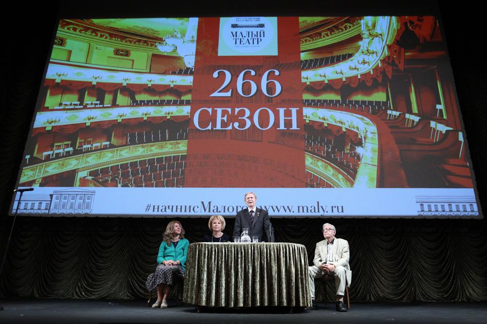 Сбор труппы Малого театра