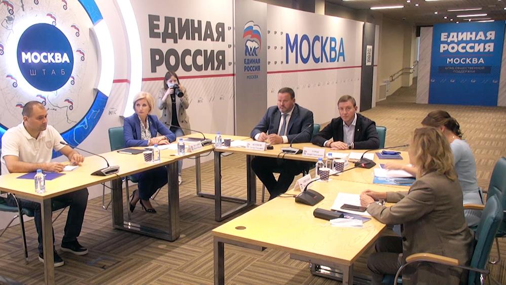 Подготовка к выборам в Госдуму