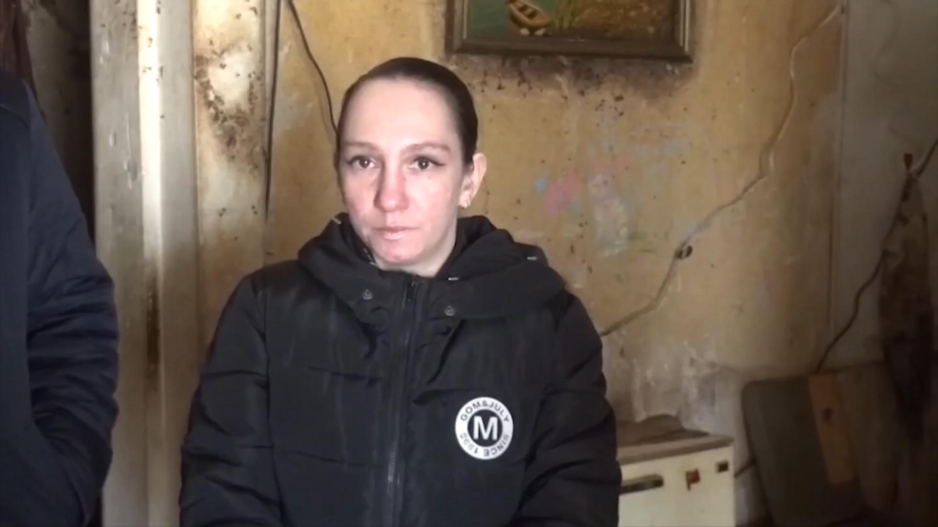 Задержанная женщина