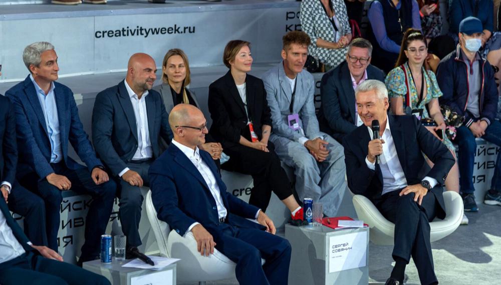 Сергей Собянин принял участие в Российской креативной неделе