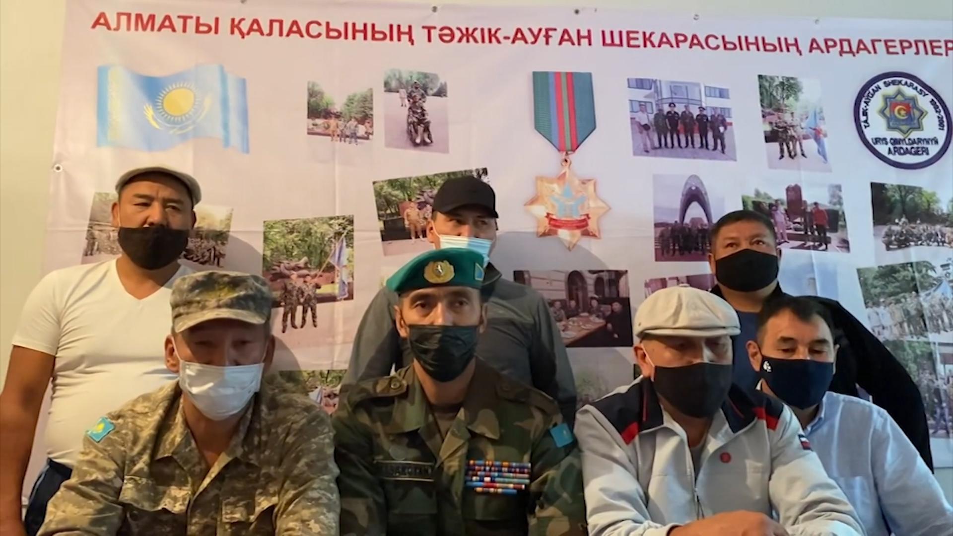 Национализм в Казахстане