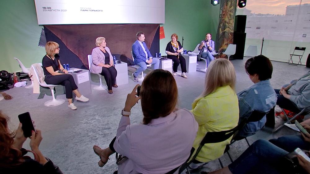 Дискуссия о развитии социальных и школьных театров