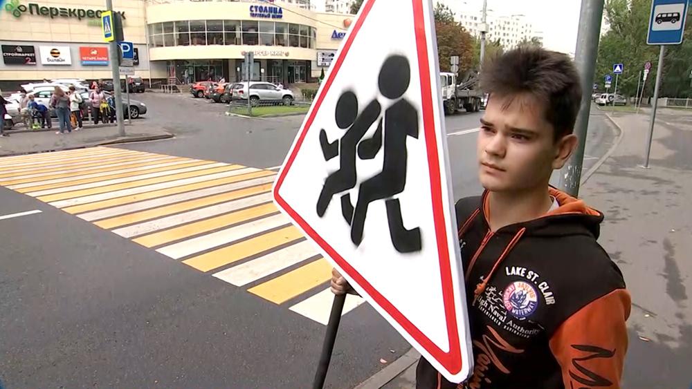 """Дорожный знак """"Осторожно, дети!"""""""