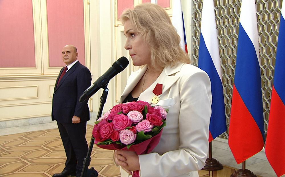 Мария Шукшина на церемонии награждения