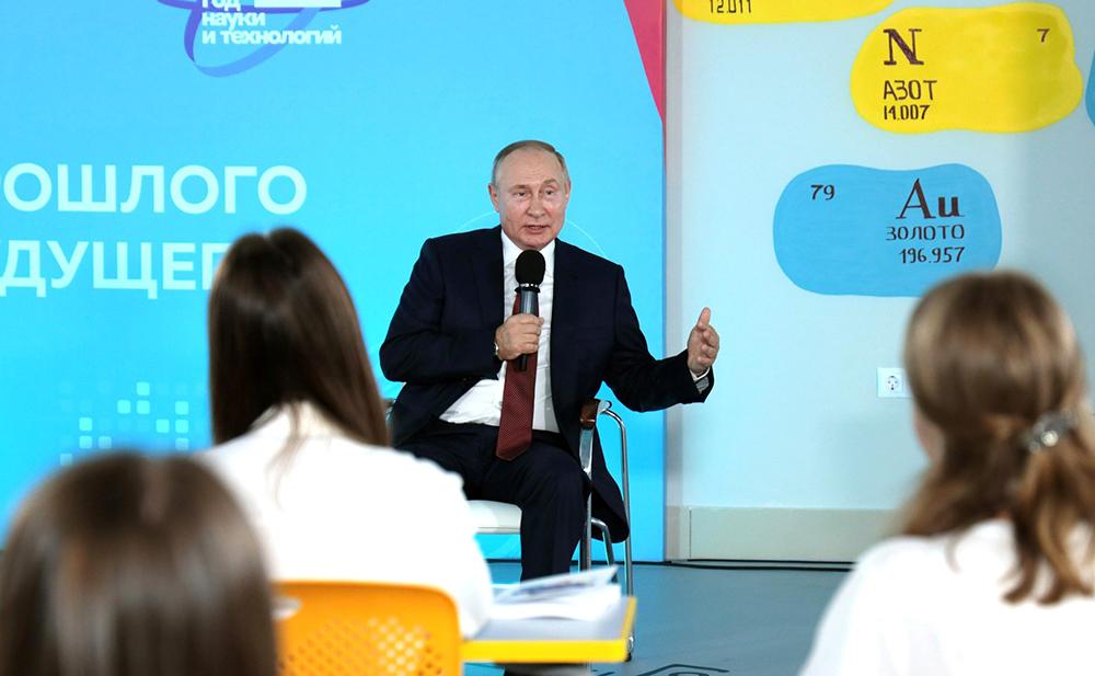 Встреча Владимира Путина со школьниками
