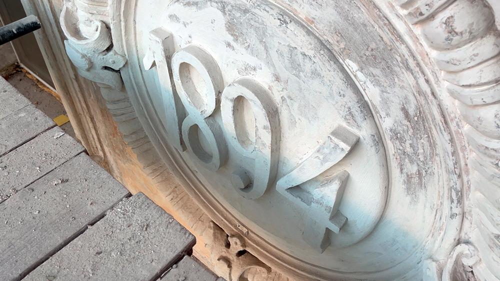 Реставрация исторических домов