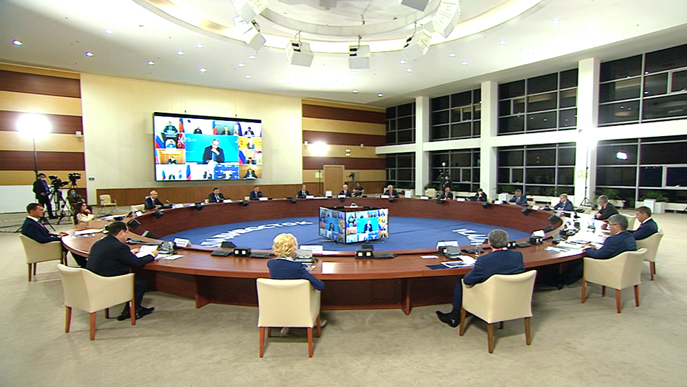 Совещание по вопросам социально-экономического развития Дальнего востока