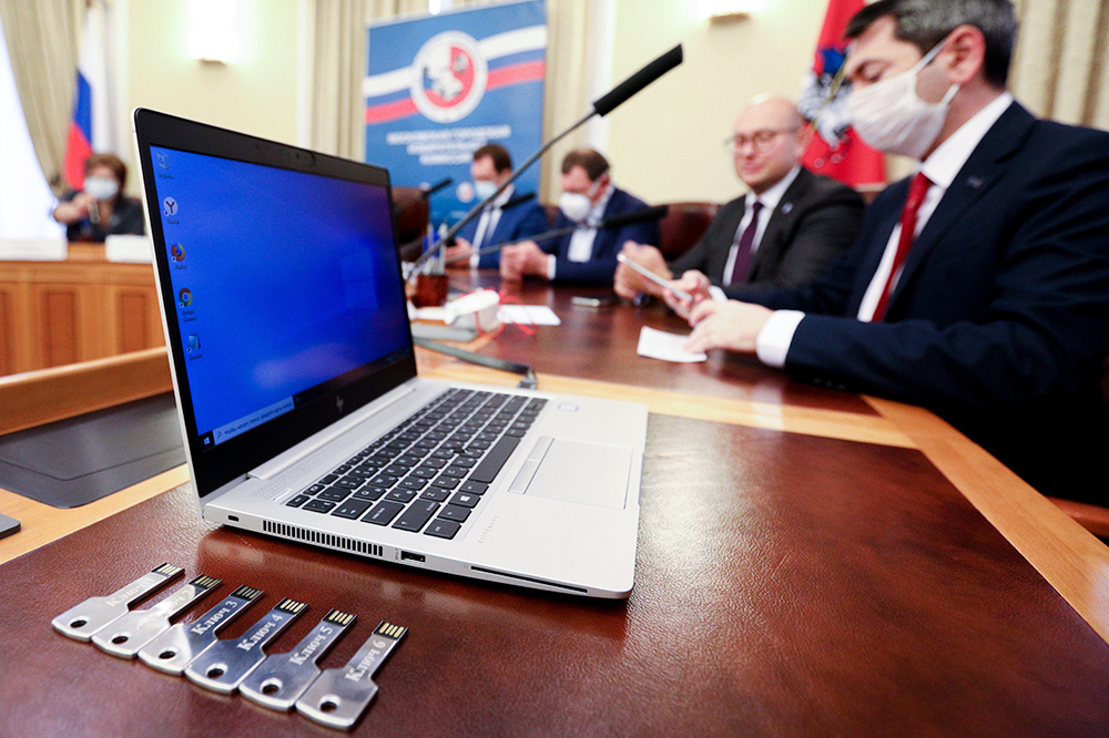 Ключи шифрования для онлайн-голосования