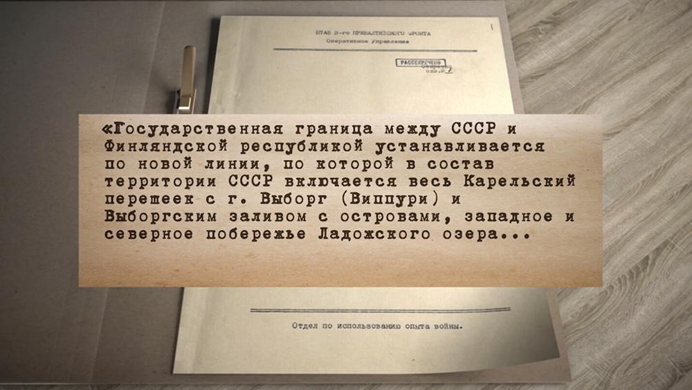 Опубликованы уникальные документы о подготовке к Великой Отечественной войне