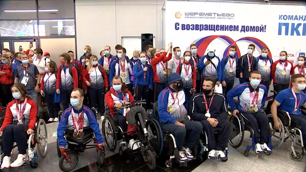 Встреча российских паралимпийцев