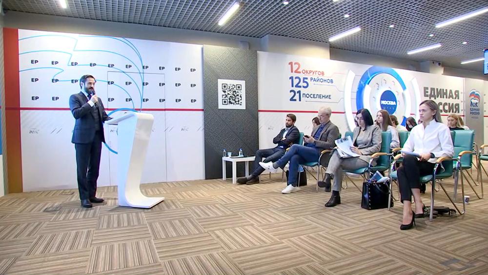 Заседание штаба партии Единая Россия