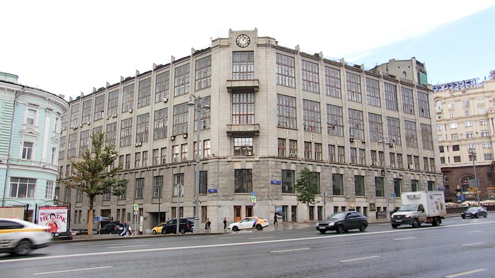 Здание Центрального телеграфа