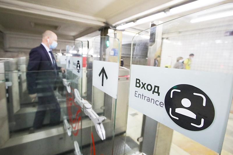 Cистема оплаты проезда по лицу в московском метро