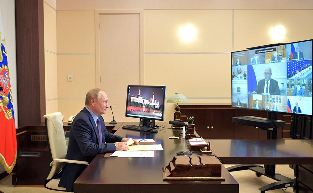 """Владимир Путин проводит совещание с членами Правительства и руководством партии """"Единая Россия""""!"""