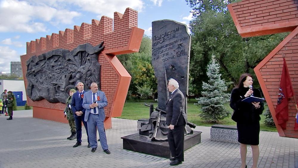 Памятный знак в честь Подольских курсантов