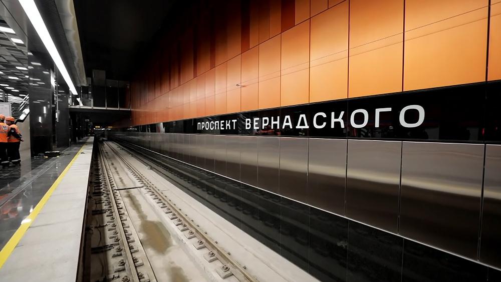 """Станция """"Проспект Вернадского"""" БКЛ метро"""