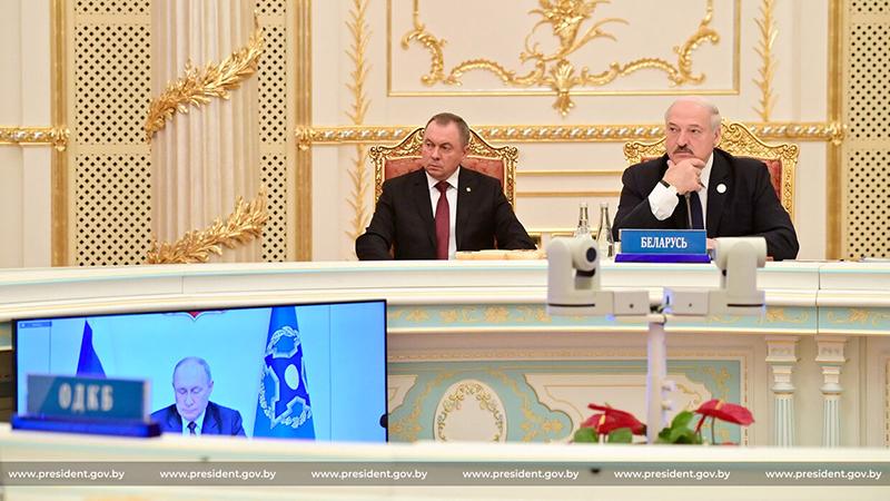 Александр Лукашенко на сессии ОДКБ