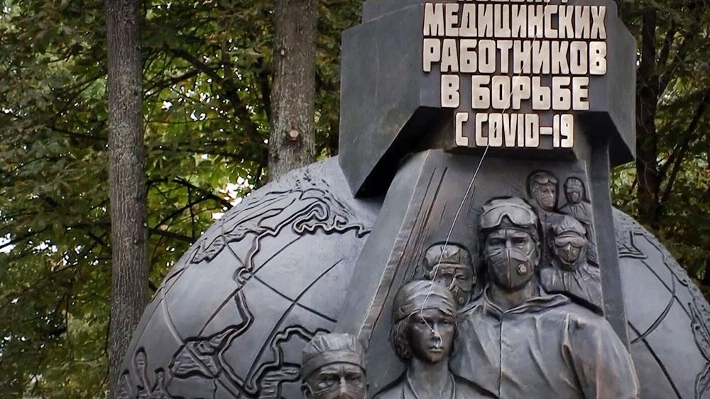 Памятник, посвящённый подвигу медработников в борьбе с COVID-19