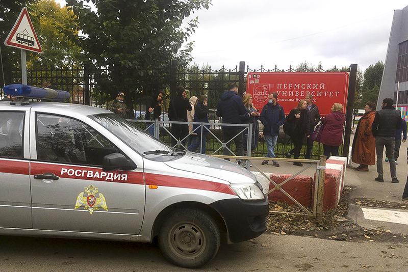 Неизвестный открыл стрельбу в Пермском государственном университете, погибли люди