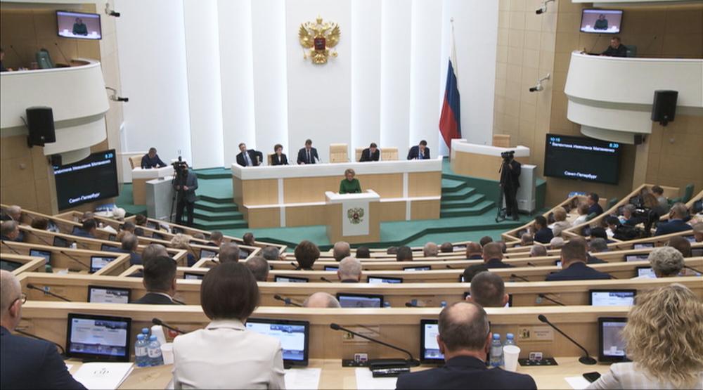 Совета Федерации
