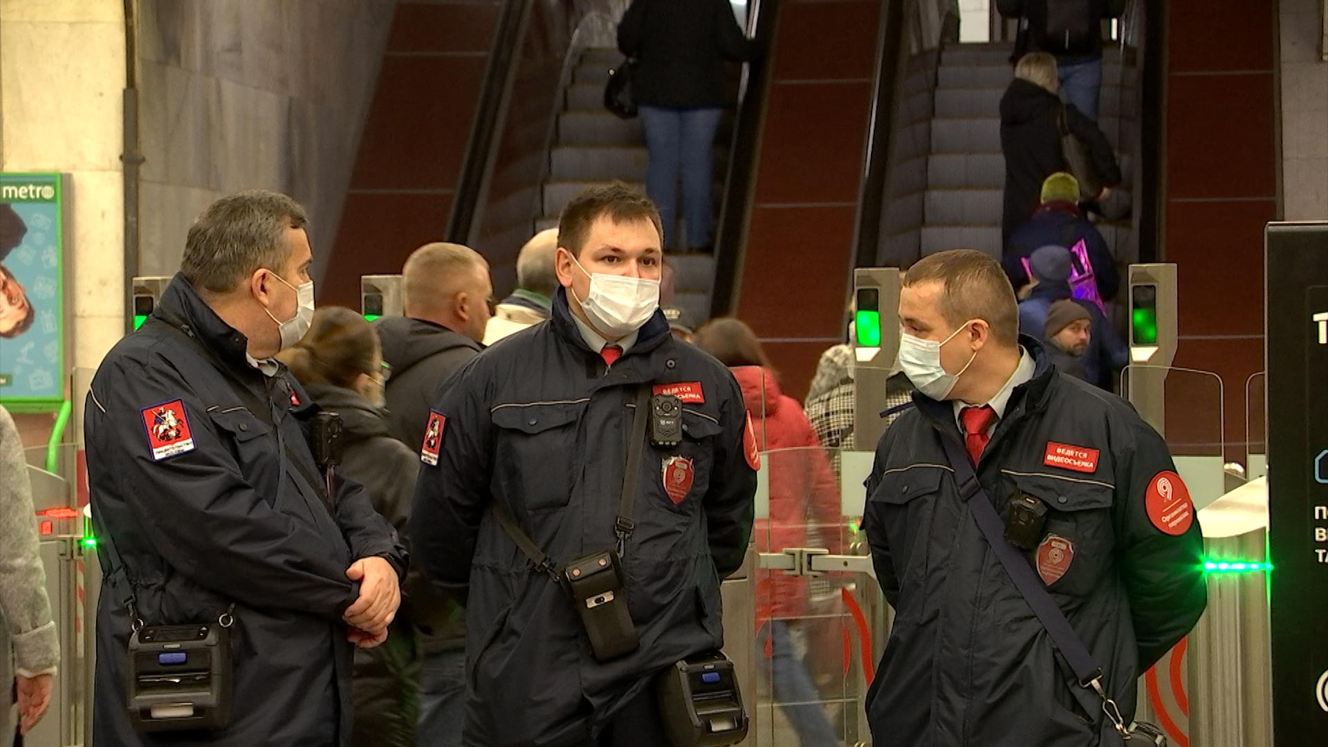 Усиление масочного режима в метро