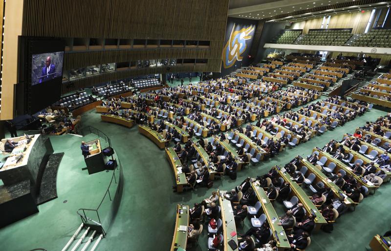 76-я сессия Генеральной Ассамблеи ООН в Нью-Йорке