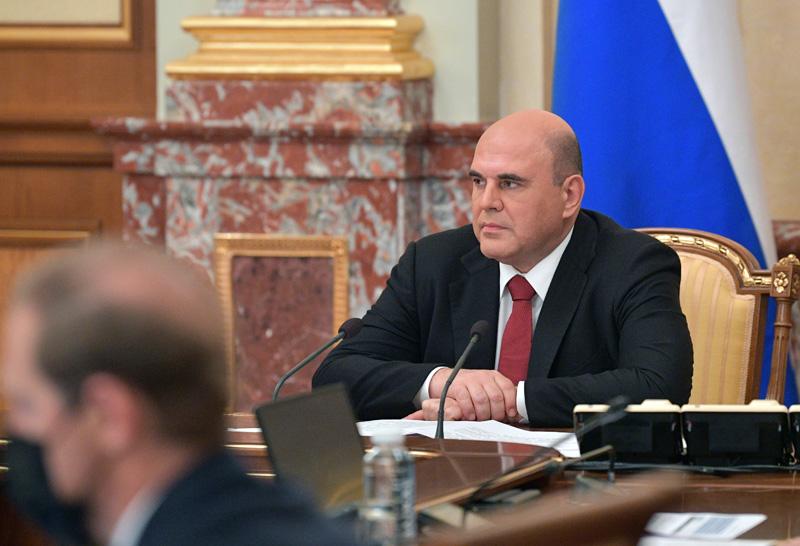 Михаил Мишустин проводит встречу с членами бюро правления Российского союза промышленников и предпринимателей
