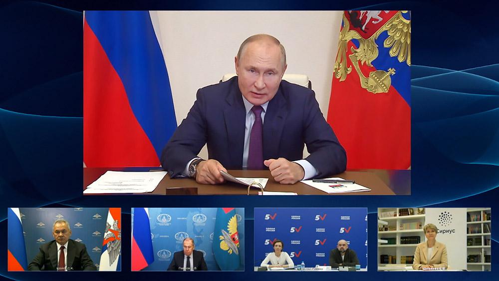 Владимир Путин в режими видеоконференции