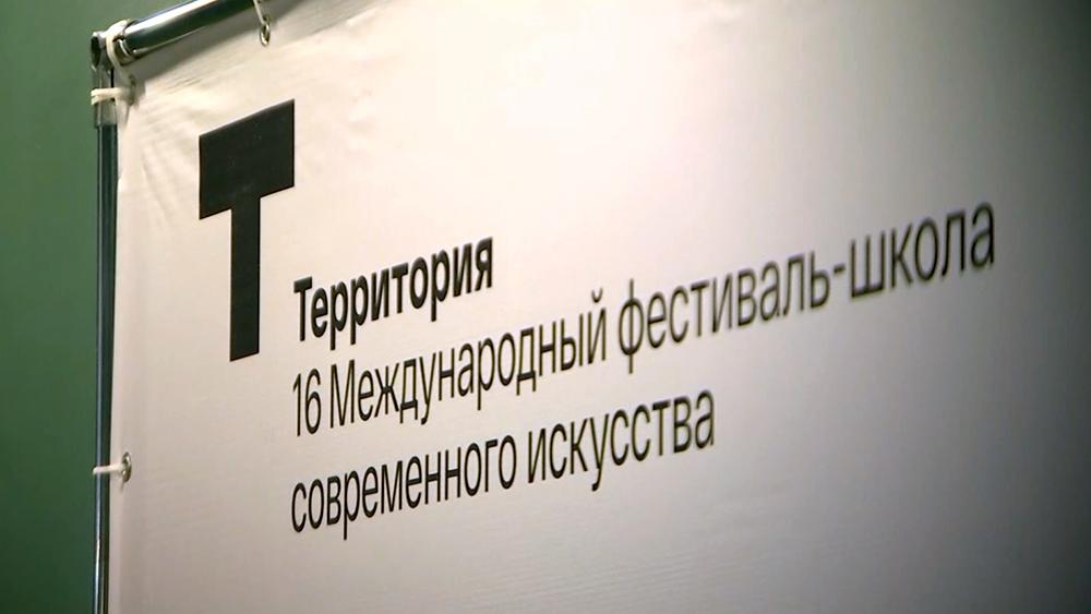 """Школа современного искусства """"Территория"""""""