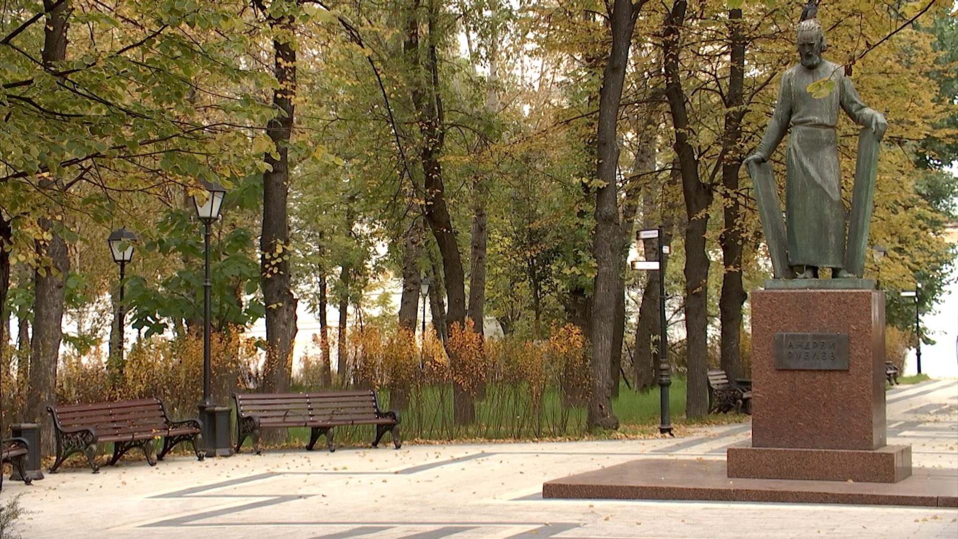 Рублевский сквер