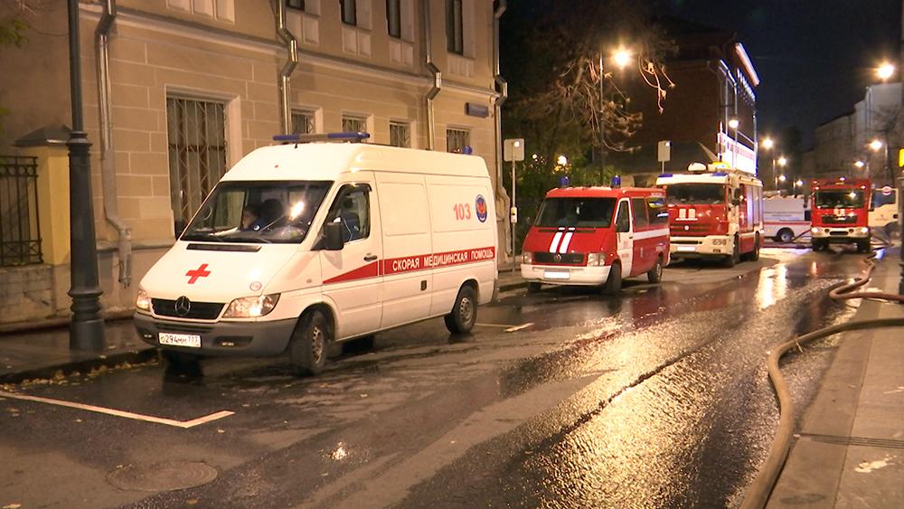 Последствия возгорания в центре Москвы