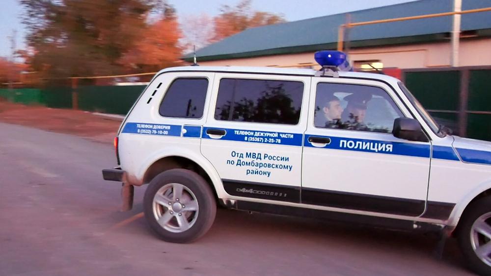 Полиция Оренбургской области