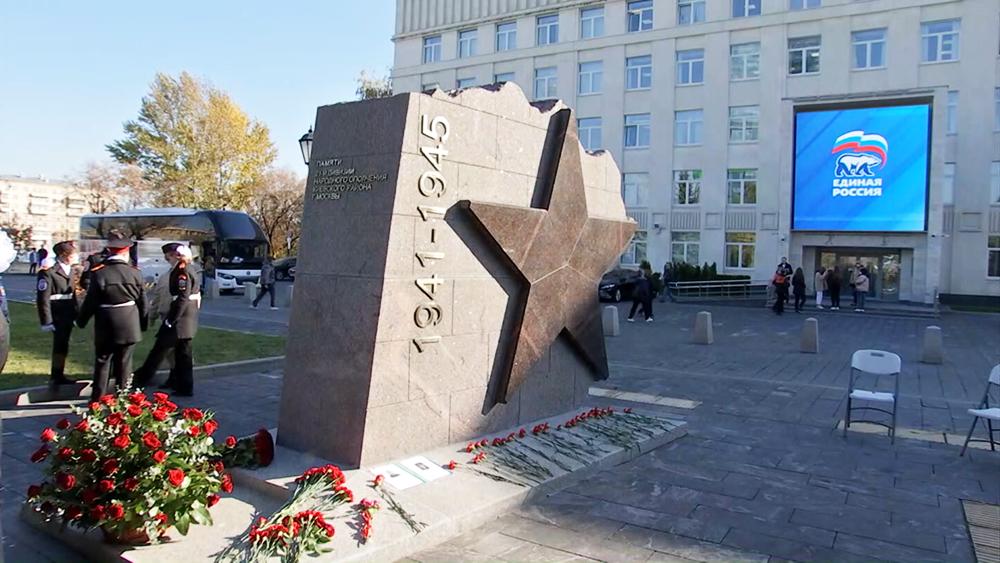 Памятник 21-й дивизии народного ополчения