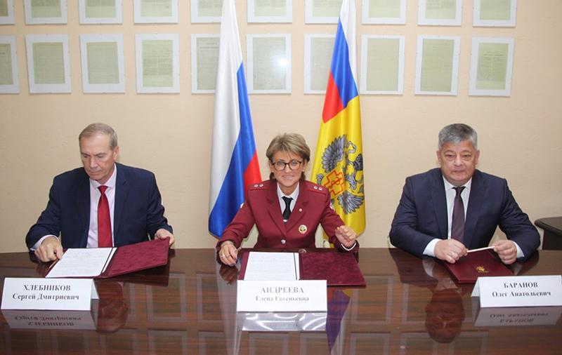 Елена Андреева, Олег Баранов и Сергей Хлебников подписали трехстороннее соглашение о взаимодействии