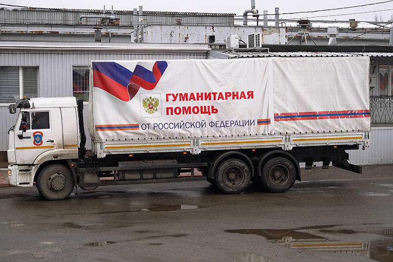 Гуманитарный конвой МЧС