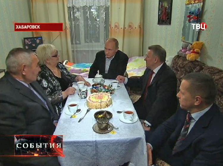 Владимир Путин посещает пострадавших от наводнения