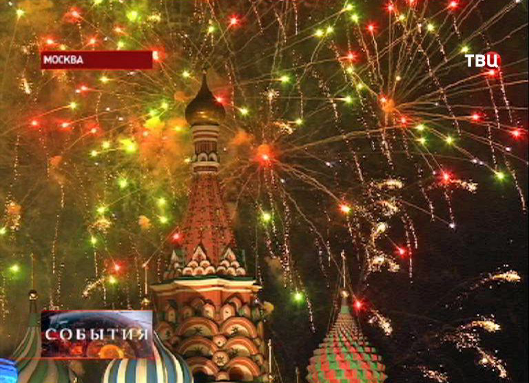 Салют на Красной площади в честь Нового года