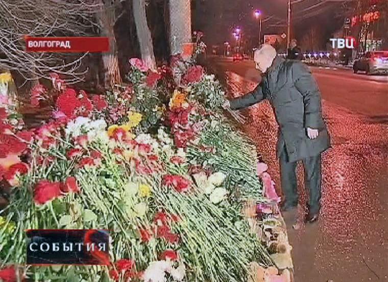 Владимир Путин возлагает цветы на месте взрыва троллейбуса в Волгограде