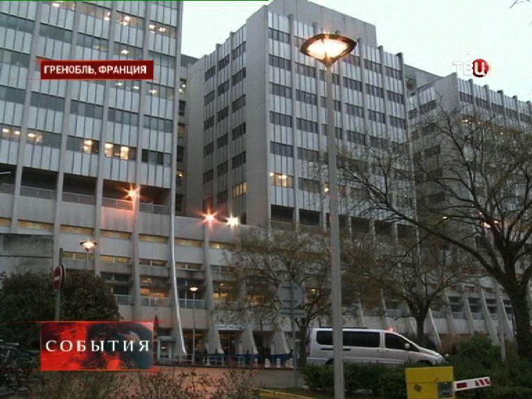 Клиника в Гренобле